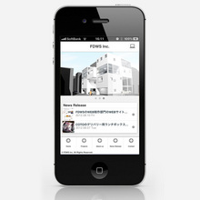 FDWS Smart Phone