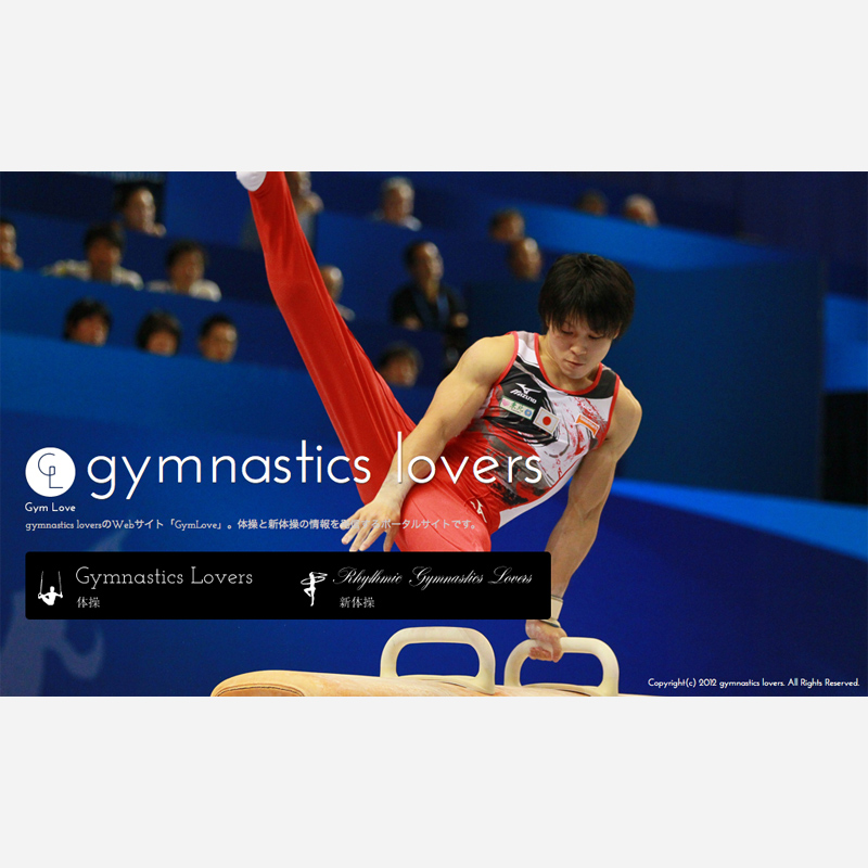 gymnastics-lovers_02